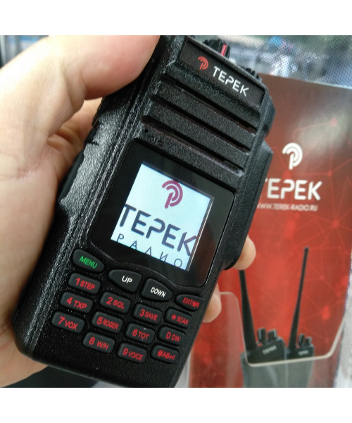 """Терек РК-322-2Д"" становится удобнее!"
