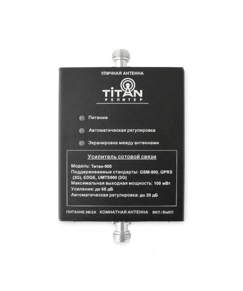 Усилитель сотовой связи GSM Titan-900