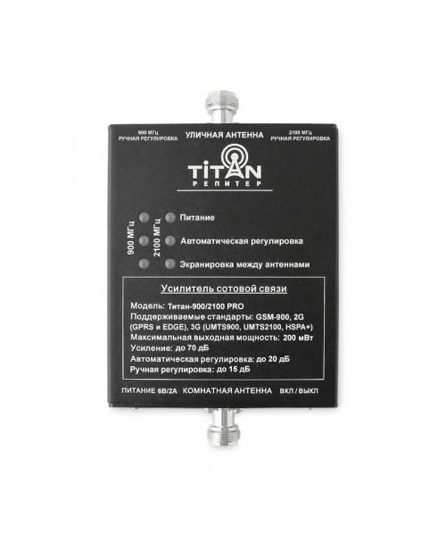 Усилитель сотовой связи GSM Titan-900/2100 PRO