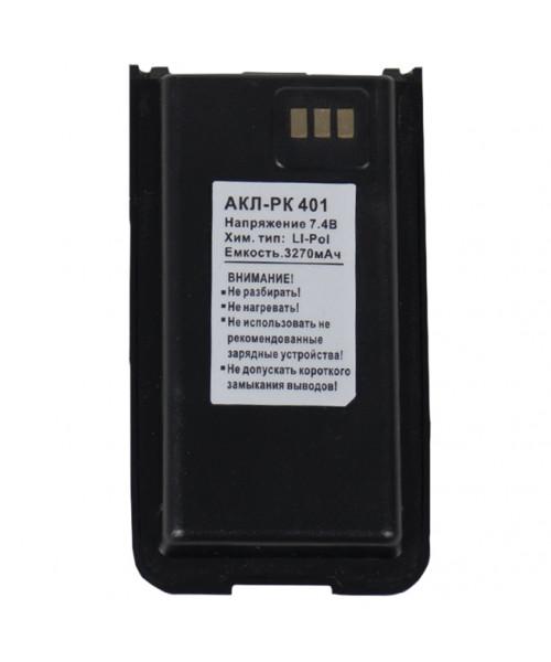 АКЛ РК401П АКБ для Терек РК-401