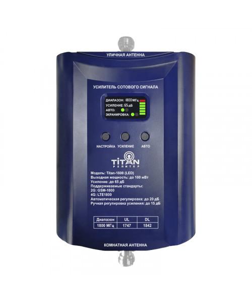 Усилитель сотовой связи GSM Titan-1800 (LED)