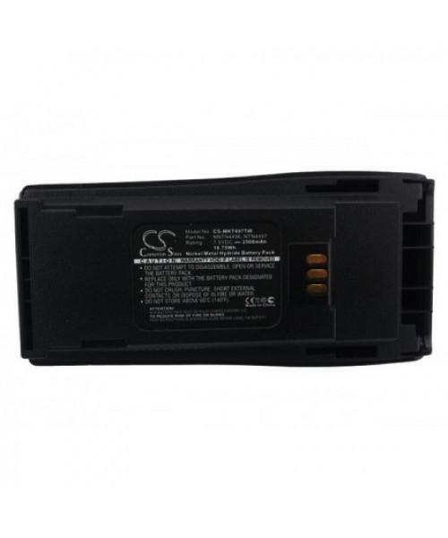 АКБ NNTN4851 W,  для Motorola CP