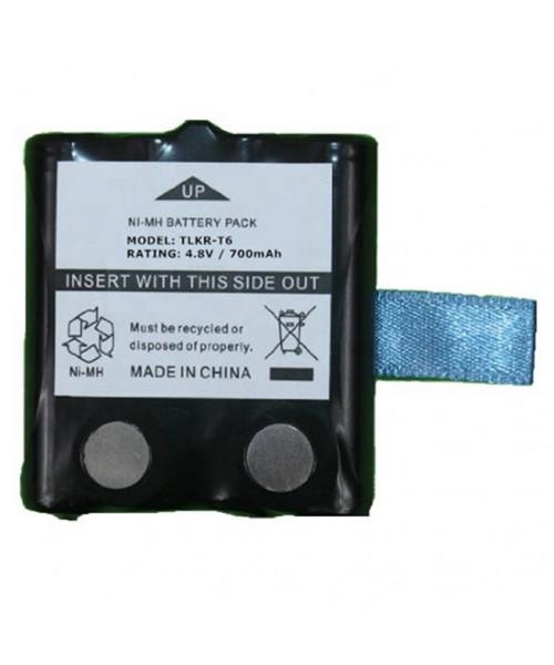 XTR446/TLKR5 NiMH АКБ для Motorola