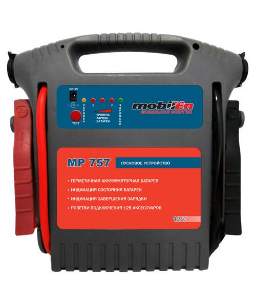 MP 757 пусковое устройство