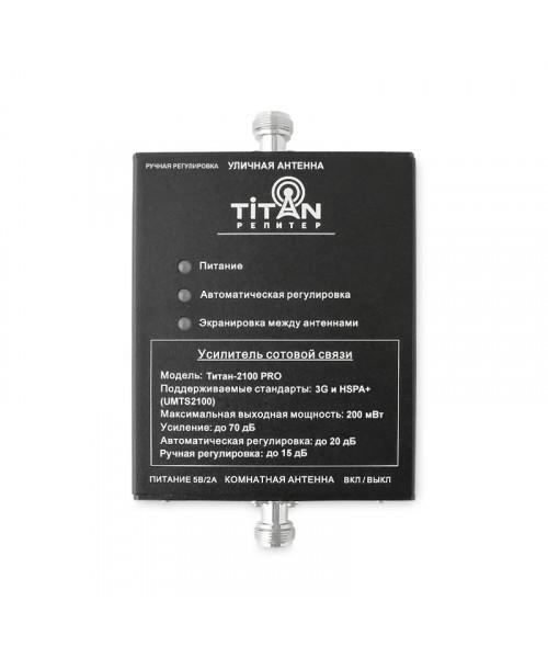 Усилитель сотовой связи GSM Titan-2100 PRO