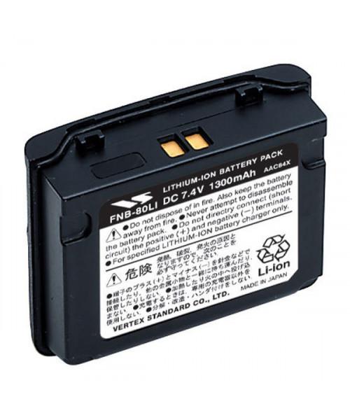 АКБ FNB-80 Li  для Yeasu